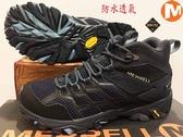 MERRELL Gore-Tex 防水 黃金大底 中高筒/ 登山鞋/ 郊山鞋 ML034240(女) 深紫藍 買就送排汗透氣襪