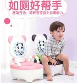 兒童馬桶坐便器男寶寶便盆女1-6歲卡通嬰兒座便器小孩尿盆抽屜式 FX1843 【毛菇小象】