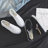 懶人布鞋女一腳蹬百搭小白鞋套腳帆布鞋平底鞋 週年慶降價
