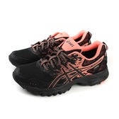 亞瑟士 ASICS GEL-SONOMA G-TX 運動鞋 慢跑鞋 黑橘 女鞋 T777N-9006 no332