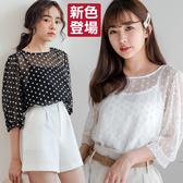 MIUSTAR 兩件式!細肩背心+透膚刺繡滿版小花上衣(共3色)【NH1670】預購
