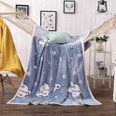 夏季空調毯云貂絨毯子法蘭絨毛毯床單夏天單人雙人夏涼蓋毯薄被子WY
