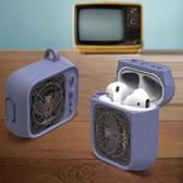 蘋果 AirPods 保護套 交換禮物 電視款 藍牙 耳機盒 Apple