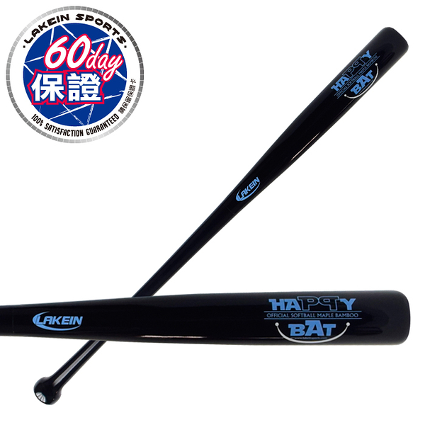【LAKEIN運動網】HAPPY BAT楓竹合成壘球棒-黑色