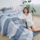#U124#舒柔超細纖維6x6.2尺雙人加大床包+枕套三件組-台灣製(不含被套)