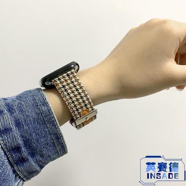 蘋果手表表帶皮帆布iwatch格子女復古潮替換錶帶【英賽德3C數碼館】
