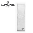 CARAN d'ACHE 瑞士卡達 LEMAN 利曼系列 小牛皮筆套. 白(2) / 個