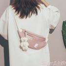 熱賣胸包 胸包女INS可愛包包2020新款潮小清新夏天帆布包百搭森系斜背腰包 suger