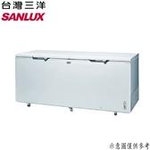【SANLUX台灣三洋】616公升 臥式冷凍櫃 SCF-616G