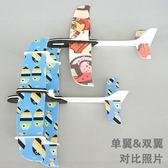 電容飛機玩具 雙翼滑翔機泡沫手拋充電動紙飛機 兒童玩具配件diy「Top3c」
