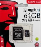 【台中平價鋪】全新 KingSton 金士頓 64G Class 10 U1 micro SD SDXC 記憶卡 終生保固