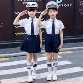 兒童小海軍制服男女童水手服軍裝警察玩具套裝角色扮演元旦表演服大宅女韓國館韓國館