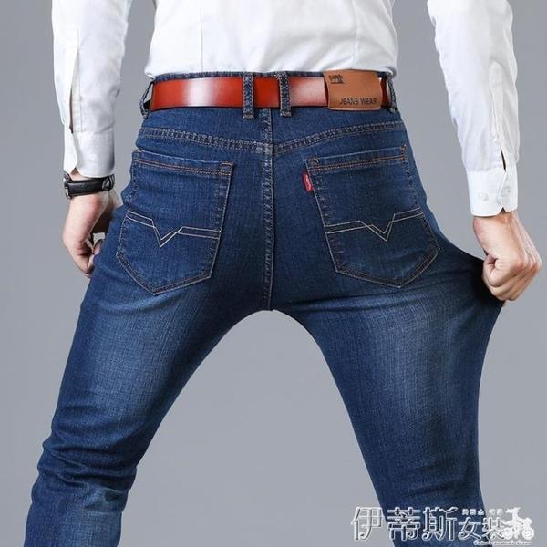 牛仔褲夏季超薄款彈力男士牛仔褲休閒修身直筒潮流褲子男寬鬆工作服長褲 伊蒂斯