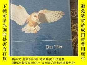 二手書博民逛書店das罕見tier band 1Y177301 das tier band 1 das tier band 1