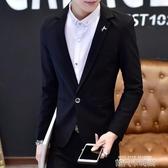 男士韓版西服男青年春夏季薄款小西裝潮流簡約上衣休閒修身型外套 依凡卡時尚