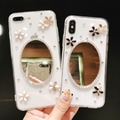 蘋果 iPhone12 mini 12 Pro Max 11 Pro Max SE XS MAX IX XR i8+ 五瓣花鏡 手機殼 水鑽殼 訂製