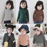 兒童秋冬高領條紋打底衫 男童女童純棉加絨加厚長袖T恤寶寶保暖衣