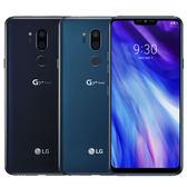 LG G7+ ThinQ【加送BTS音箱禮盒】