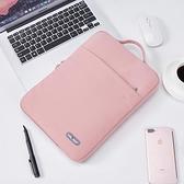 筆電包 極巔 筆記本電腦包內膽包保護套適用于蘋果15.6寸14華為【快速出貨八折鉅惠】