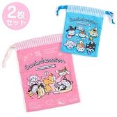 小禮堂 Sanrio大集合 棉質束口袋組 旅行收納袋 小物袋 縮口袋 (2入 藍粉 調皮柴犬) 4550337-57435