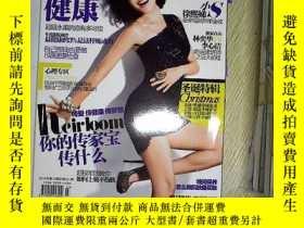 二手書博民逛書店時尚健康罕見2010 12 ,Y203004