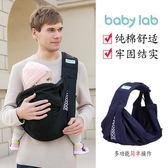 純棉背巾嬰兒寶寶四季抱帶多功能0-3歲6新生兒0-12個月斜前橫抱式  米蘭shoe