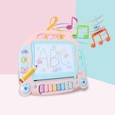 繪畫板 兒童音樂彩色磁性畫板塗鴉板寫字板趣味支架式寶寶嬰玩具3-12周歲 koko時裝店