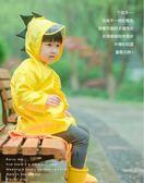雨衣 男女兒童雨衣卡通小恐龍雨衣環保透氣幼兒園寶寶防水雨披雨具   聖誕節下殺