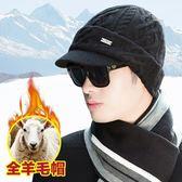 羊毛帽子男士冬天季時尚韓版潮青年保暖加厚加大護耳毛線鴨舌帽秋
