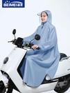 電動電瓶車帶袖雨衣男女款摩托車長款全身防暴雨夏季單人騎行雨披 黛尼時尚精品