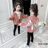 女童外套秋裝兒童中大童連帽小女孩寬松夾克上衣【時尚大衣櫥】