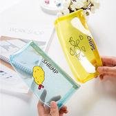 韓版PVC透明小清新鉛筆盒 鉛筆袋 四款任選 【庫奇小舖】