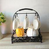 茶杯架 簡約歐式杯子架水杯架掛茶杯子收納馬克杯架咖啡杯架整理架瀝水架 榮耀3c