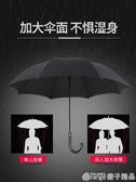 雨傘定制印LOGO廣告傘禮品照片定做黑傘圖案長柄男女商務印字  (橙子精品)