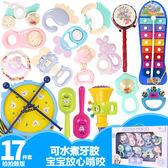 嬰兒玩具 0-1歲嬰幼兒牙膠搖鈴 0-3-6-12個月新生兒寶寶手搖鈴