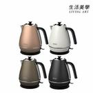 迪朗奇 DeLonghi【KBI1200J】快煮壺 1L 空燒斷電 水位表 不銹鋼 電熱水壺