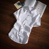 青少年韓版潮流純白色短袖襯衫 男士修身休閒襯衣大碼商務寸衫095     東川崎町