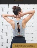 健身閨蜜無袖速干運動背心女外穿跑步上衣健身瑜伽服短款純棉罩衫