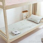學生宿舍涼席單人床可折疊上下鋪卡通冰絲席0.9m夏季席子0.8m1.2 igo