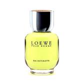 Loewe Pour Homme 綠光男性淡香水 100ml 無外盒包裝