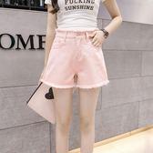 短褲 高腰chic白色牛仔短褲女夏新款韓版寬鬆學生粉紅色毛邊闊腿 【美斯特精品】