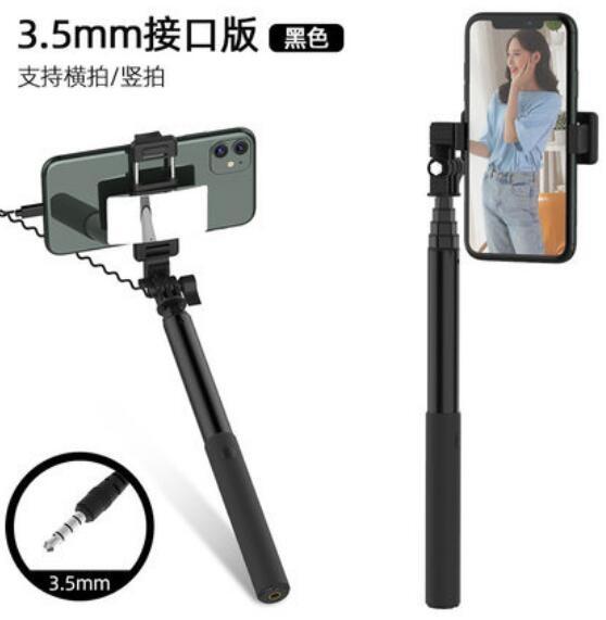 自拍桿 手持自拍桿旅游手機支架一體式防抖穩定器通用自排桿三腳架【快速出貨八折搶購】