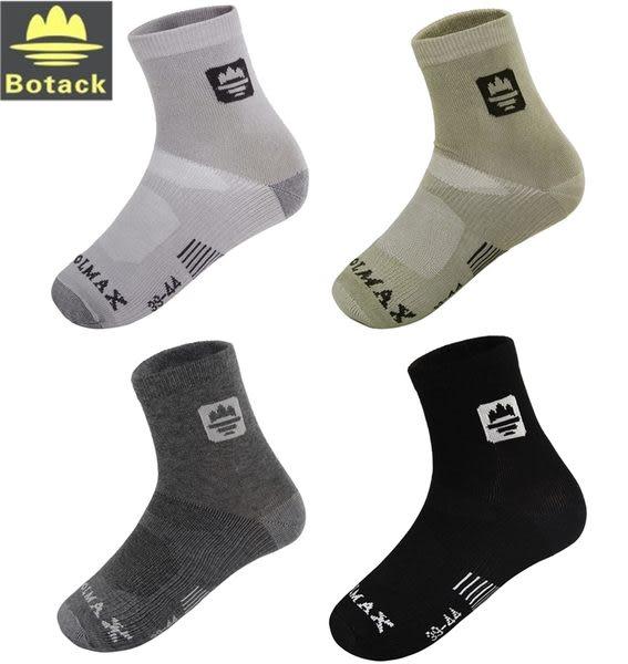 又敗家@中筒Botack布特杜邦COOLMAX吸濕襪排汗襪透氣襪速乾襪運動襪戶外襪適跑步慢跑騎腳踏車騎自