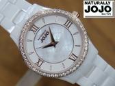 【分期0利率】NATURALLY JOJO 白色 陶瓷錶 情人節 聖誕節 送禮 JO96929-81R JO96880-81R