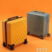 行李箱 旅行箱男登機密碼箱20寸箱包行李箱禮品定制LOG【全館免運】