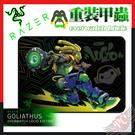 [ PCPARTY ] 雷蛇 Razer Goliathus Overwatch Lucio 重裝甲蟲 鬥陣特攻 聯名款 鼠墊