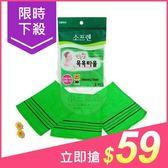 韓國 Sofrien 搓仙神巾(角質搓澡巾)(3入)【小三美日】原價$69