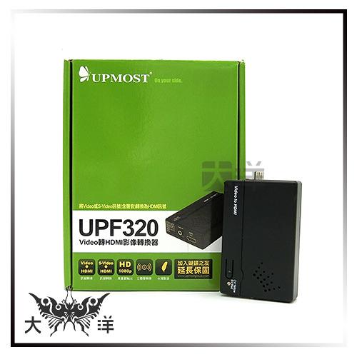 ◤大洋國際電子◢ UPMOST登昌恆 UPF320 Video轉HDMI影音轉換器 攝影機 PC