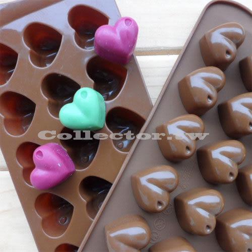 【超取199免運】小小愛心矽膠巧克力模 蛋糕模 冰格 果凍模 肥皂模 15格模具