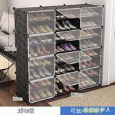 鞋櫃 防塵多層組裝家用省空間門口小鞋架簡約現代門廳柜 AW7224【棉花糖伊人】